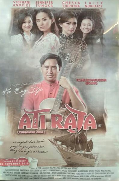 Film ATI RAJA Akan Tayang mulai 7 November di seluruh bioskop di tanah air