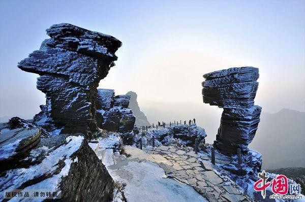 Sistem data Meteorologis dipasang untuk membantu pariwisata di situs warisan dunia Cina
