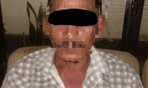 Cabuli Anak Tirinya Sebanyak 3 Kali, Seorang Lelaki diamankan Resmob Polres Bone