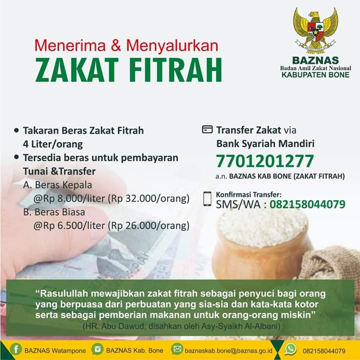 Baznas Bone Buka Pembayaran Zakat Fitrah Via Online Cakrawala Info